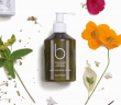 The Organic Beauty and Wellbeing Market Report