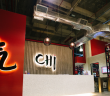 CHi Fitness becomes fourth Asia brand to join Evolution Wellness