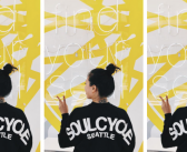 Welltodo Today: SoulCycle's New CEO,  Gym & Coffee Eyes UK Growth, The Most Influential Plant-Based Brands